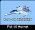 Symulator F18