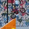 Skoki motorowe